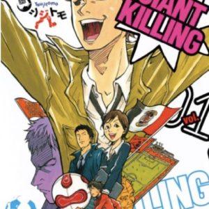 漫画|ジャイアントキリング最新話【第533話】のネタバレ・感想と考察!日本のターン!