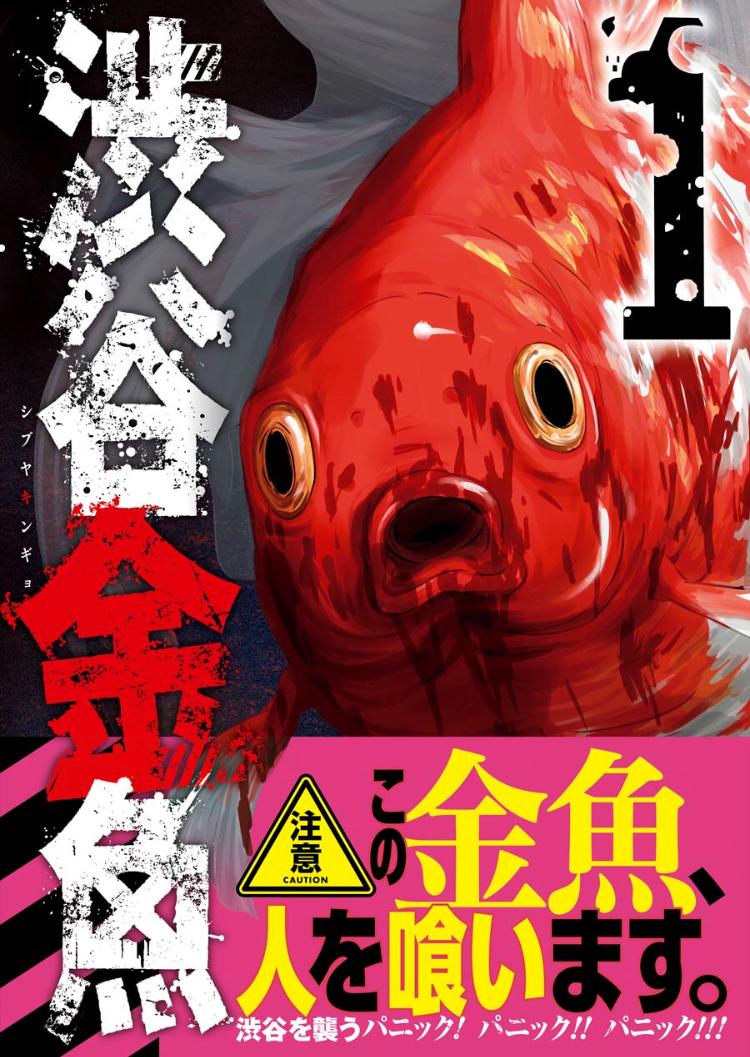 漫画 無料 読み 放題 スラムダンク