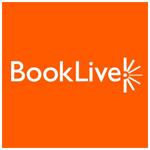 電子書籍のおすすめ:BookLive!
