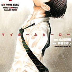 漫画 | マイホームヒーロー【第79話】のネタバレ・感想!「秒読み」 安元の追い込みが激しくなってきた!哲雄は残された時間で何が出来るのか…
