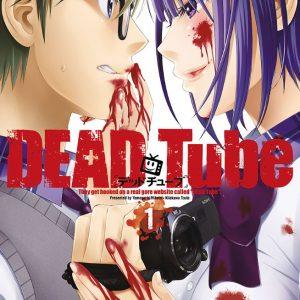 漫画「DEAD Tube~デッドチューブ~」の最新刊含めて無料で読む|漫画アプリやお得に全巻購入する方法も!